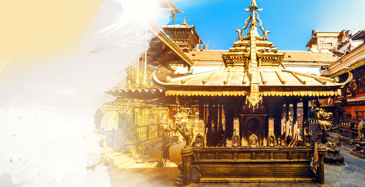 Золотая святыня Непала