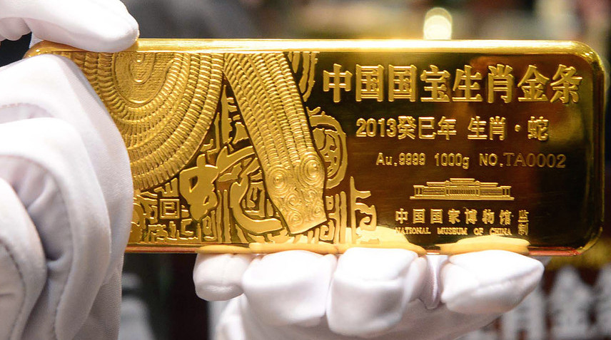 "La ""China Gold & Precious Metals Summit"" ha cominciato!"