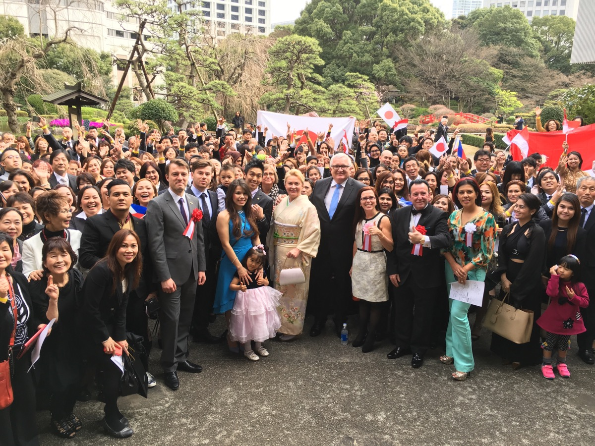 ¡Apertura del evento de Global InterGold en Japón!