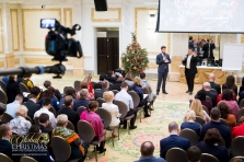GIG Christmas 2016.Conference.Review 49